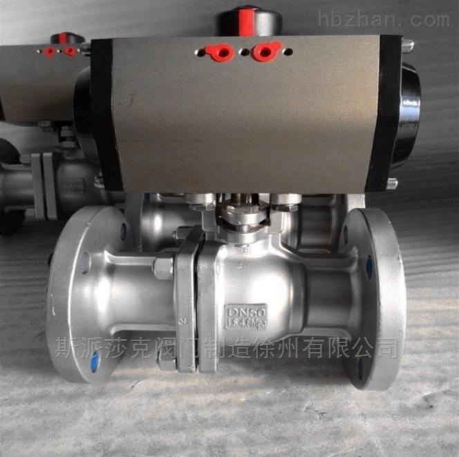 高温蒸汽导热油不锈钢气动硬密封法兰球阀