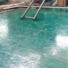 三布五油玻璃钢环氧树脂自流平防腐