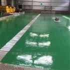 三布五油玻璃钢环氧树脂自流平车间地面防腐