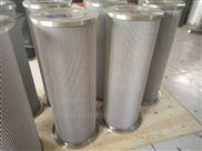 意大利OMT回油过滤器滤芯CR171C25R