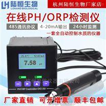 工業汙水PH在線控製器 酸堿度值監控儀