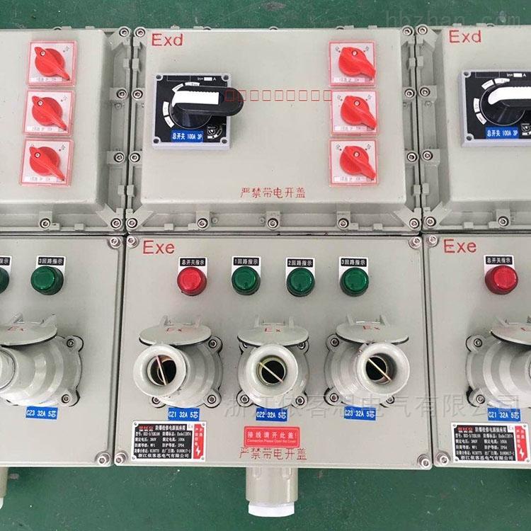 BXMD51-6k防爆照明动力配电箱-防爆电控箱