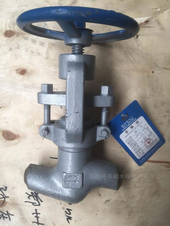 中国凯尔特高压焊接截止阀