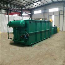 电镀污水处理设备溶气气浮竖流式汽浮设备