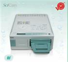 STATIM2000E快速灭菌进口卡式灭菌器STATIM2000E价格