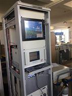 CEMS烟气连续监测系统