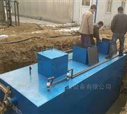 小型污水处理设备企业