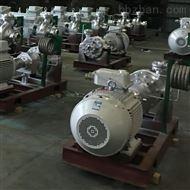 GSJH型单级单吸石油化工流程泵