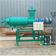 厂家直销猪粪脱水机环保新型可定制