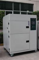80L汽车零部件高低温冲击试验机
