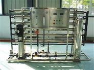 水处理单级反渗透设备