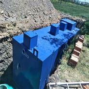 MBR膜地埋式生活污水处理成套系统