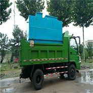 A2O一体化污水处理设备每天50吨