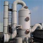 炼焦厂废气处理设备
