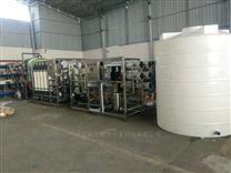中水回用水处理设备