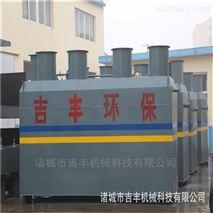 小区生活污水处理设备治理方法