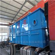 屠宰废水处理设备  吉丰科技品质保证