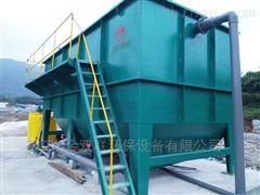 SL斜管沉淀器设计原理