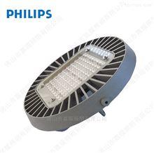 飞利浦LED天棚灯BY688P 200W 智能型高棚灯