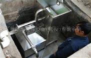 地埋式餐饮油水分离器 生产厂家