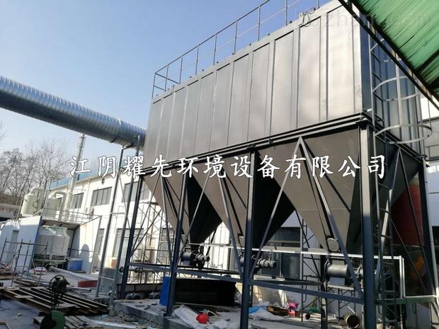 定制无锡废气处理需要知道:一分钟了解环保项目