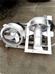 污水处理环保工程混合液回流泵QJB-W15/12