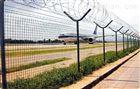 机场围界网