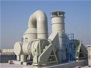 渭南橡胶废气净化设备专卖