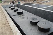一體化養殖污水處理設備