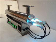 养殖水紫外线消毒器