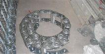 小型半封閉型工程耐磨拖鏈