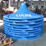 混凝池双曲面立体扇形搅拌机GSJ-2500-5.5