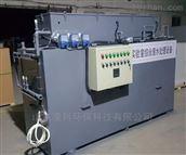 高中实验室污水处理设备装置