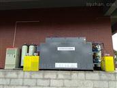 LKSY-A黑龙江实验室废水处理设备