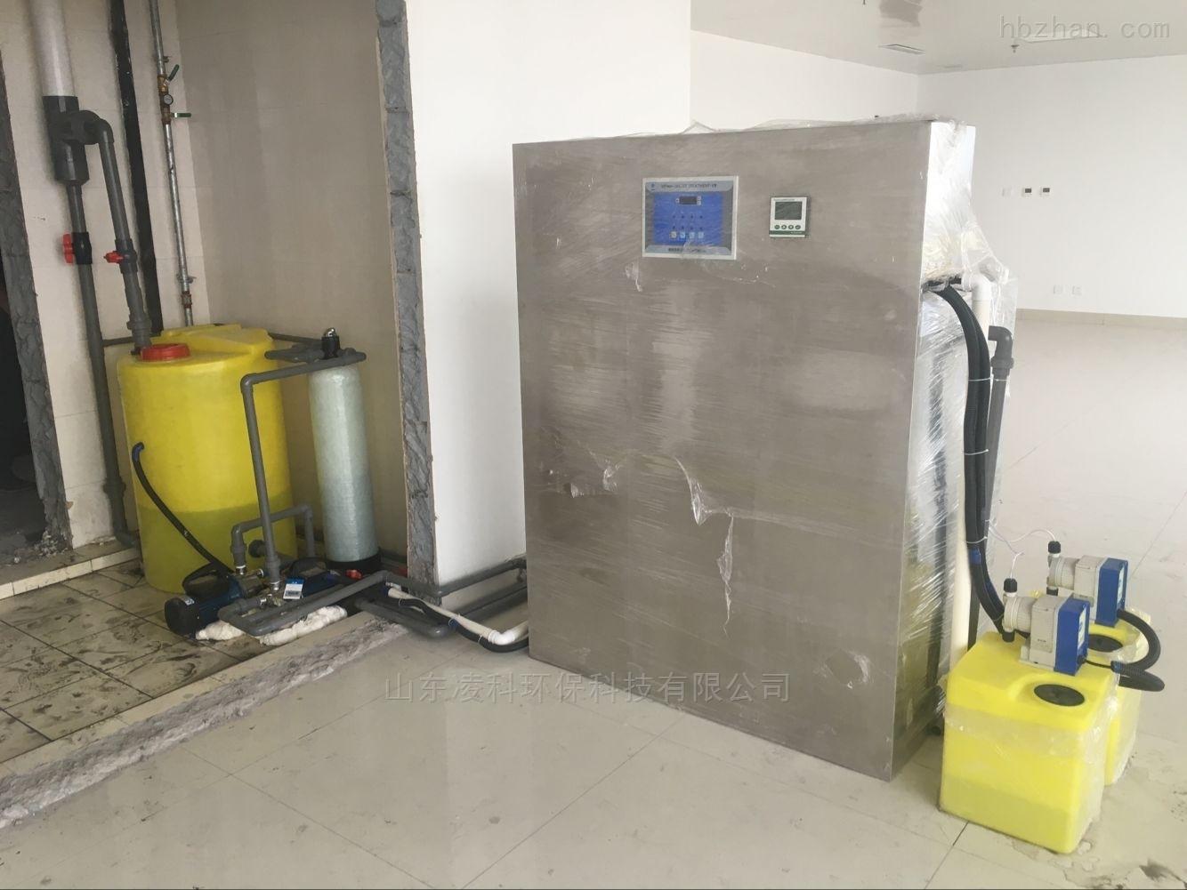 凌科环保核酸检测实验室污水处理设备达标排放