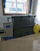齐全防城港实验室污水处理设备工艺日常维护