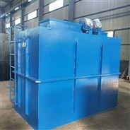水产品加工废水处理设备