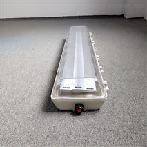 BYD705-2x28荧光灯煤矿带应急90钟护栏式