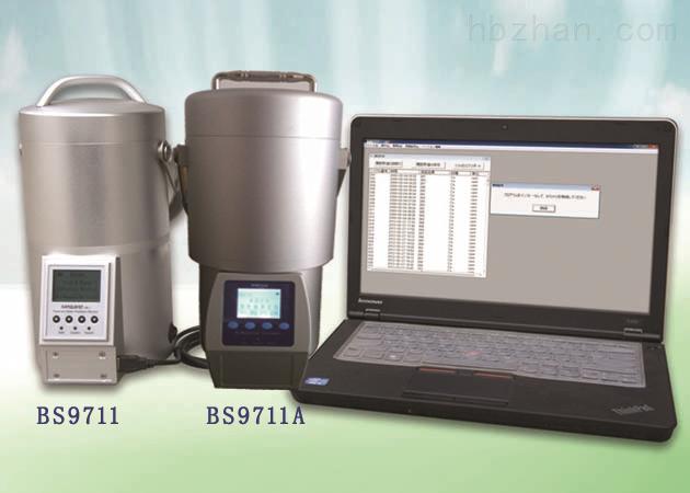 BG9711(A)物品放射性活度检测仪