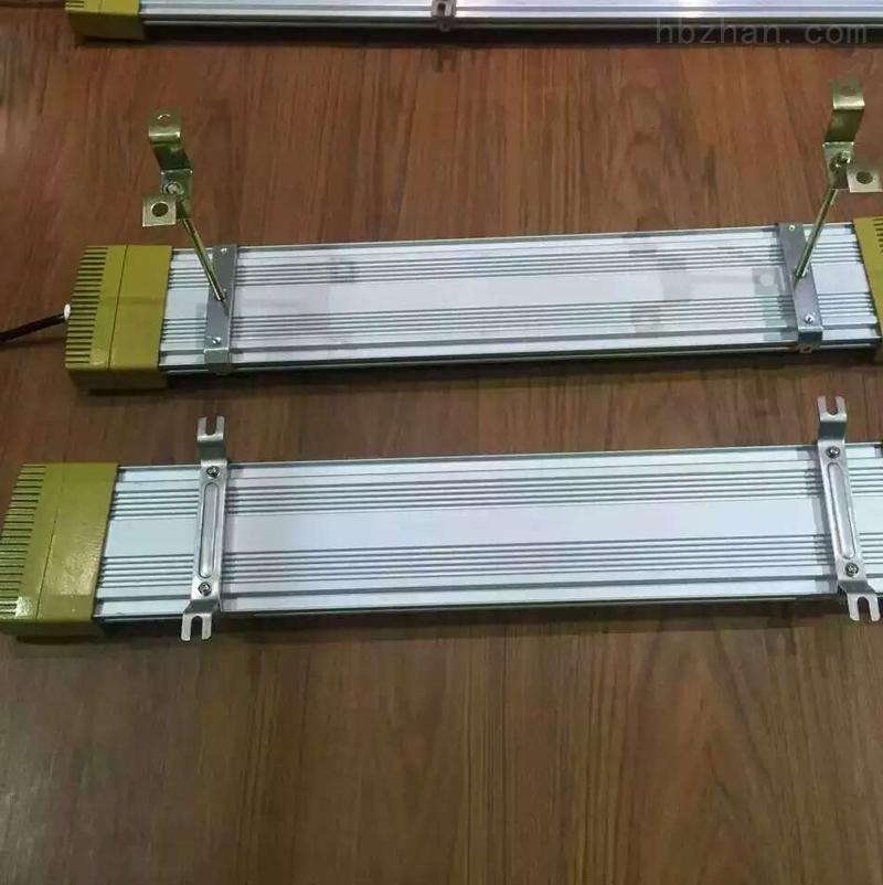 RLB121防爆防腐LED节能荧光灯