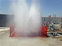 CXJ十堰工地洗车机洗轮机车辆冲洗设备