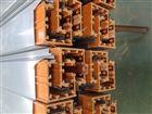 铝外壳高低脚导管式滑触线DHGJ-4-15/80