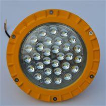 BZD126-100W食品厂医药厂LED防爆节能型照明灯