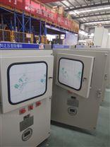 PXK正壓型防爆配電櫃-防爆正壓櫃生產廠家