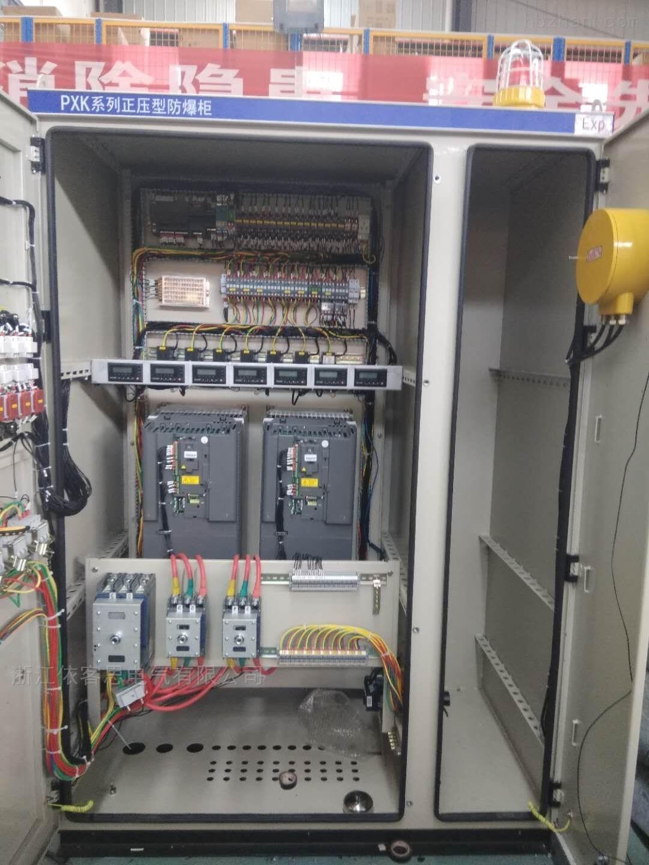 防爆正压控制柜价格-PXK正压型防爆配电柜