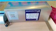 萍乡壁挂式臭氧消毒机