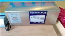 萍鄉壁掛式臭氧消毒機