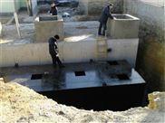 日處理80噸地埋醫院汙水處理betway必威手機版官網