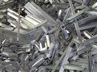 废旧金属回收库
