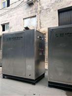 AOP水体净化设备 中水回用使用